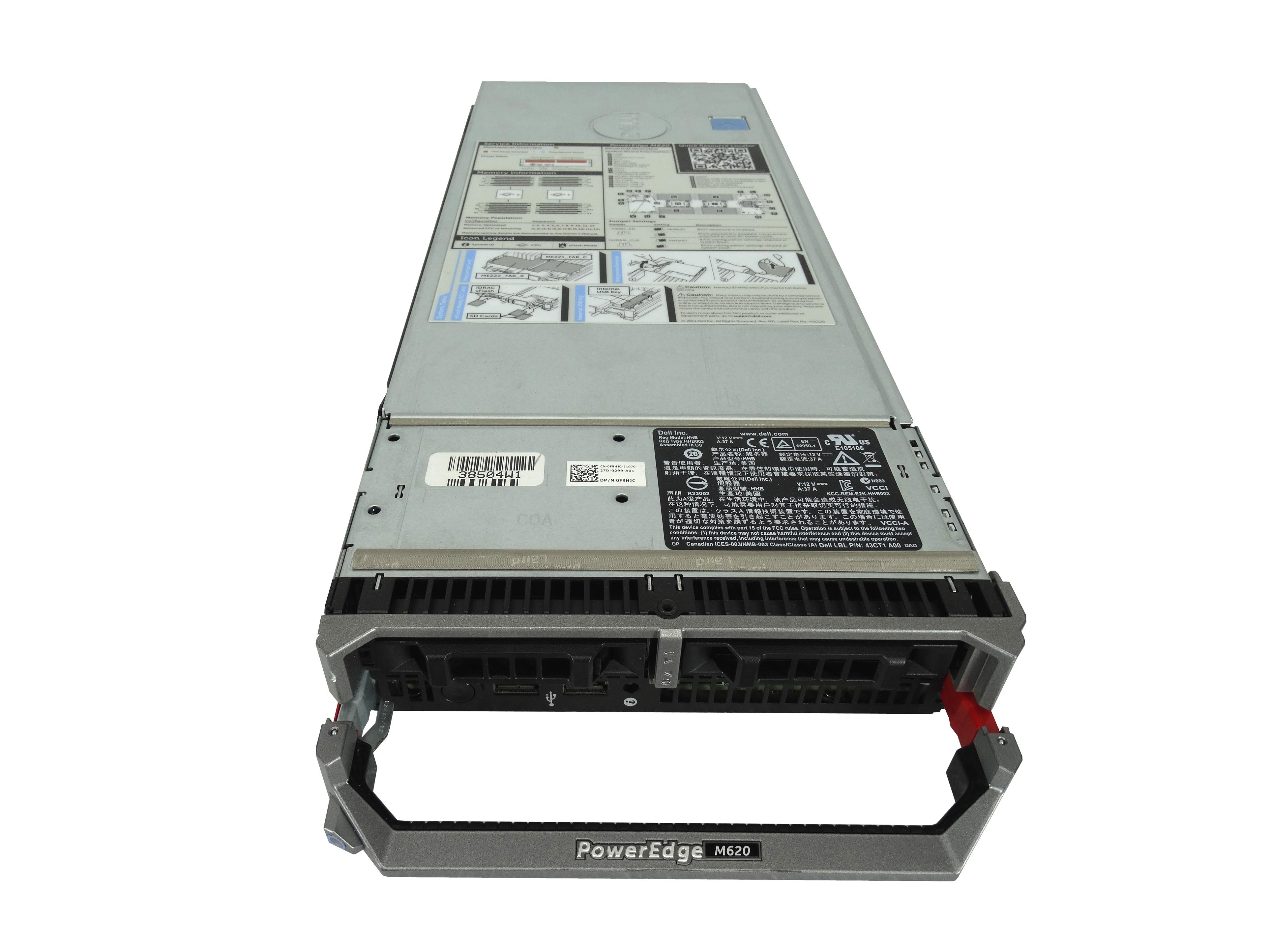 Used & Refurbished Dell Servers | MET Servers
